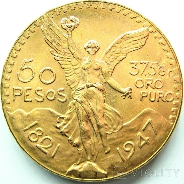 Мексика 50 песо 1947 г.