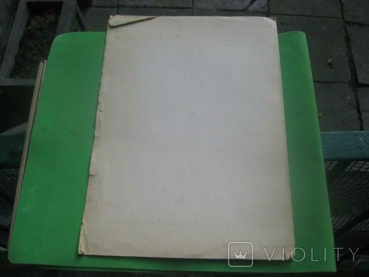 Почетная грамота Главного Архивного Управления при Совете Мин СССР, фото №10
