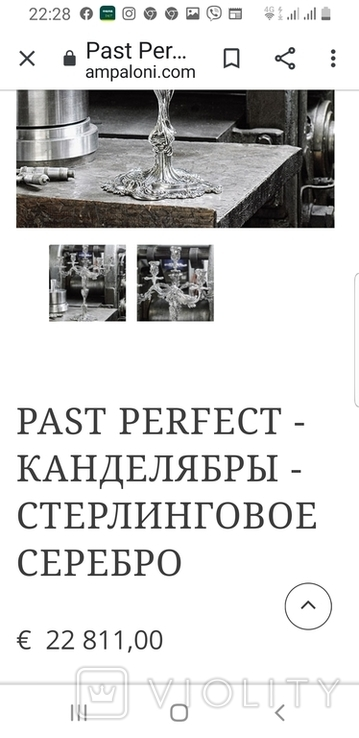 Канделябр,подсвечник серебро 925 проба.PAMPALONI., фото №9