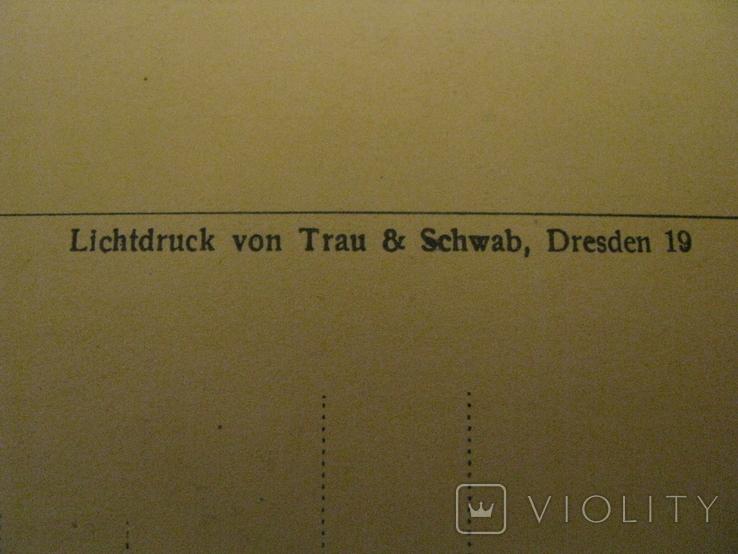 Открытка - виды Германии - № 11., фото №4