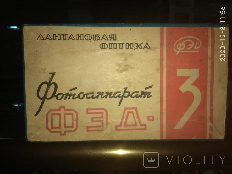 ФЭД-3, фото №4