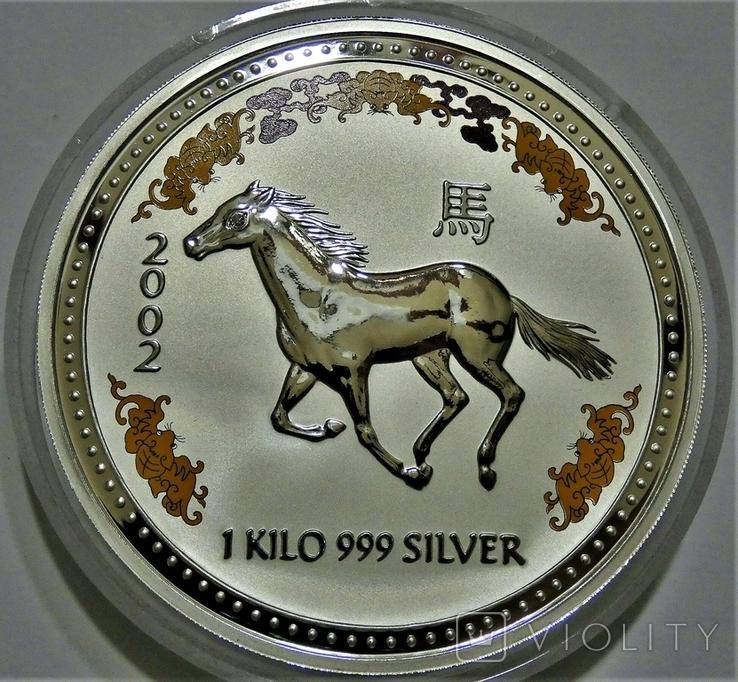 "2002 Австралия, серебро, 1 килограмм ""Год Лошади"" с бриллиантом, фото №5"