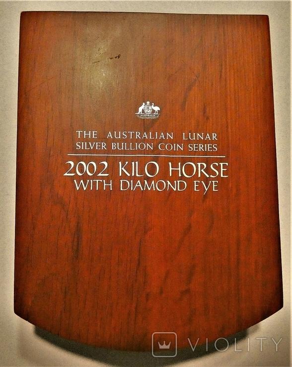 "2002 Австралия, серебро, 1 килограмм ""Год Лошади"" с бриллиантом, фото №8"