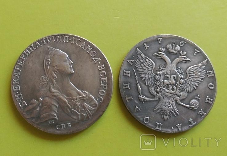 (705) Полтина 1767 г. Екатерина ІІ Царская Россия (копия)