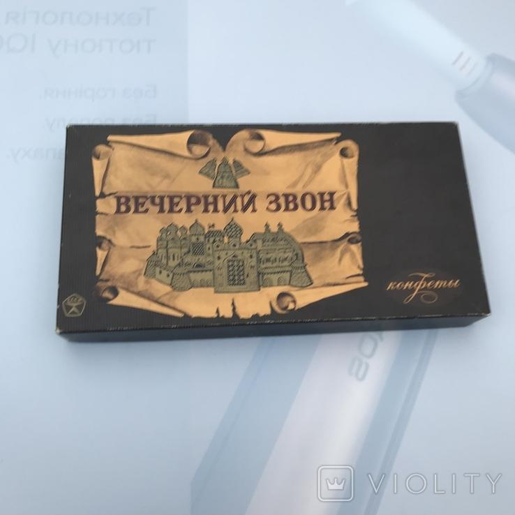 Коробка от конфет Вечерний звон 1975г, фото №2