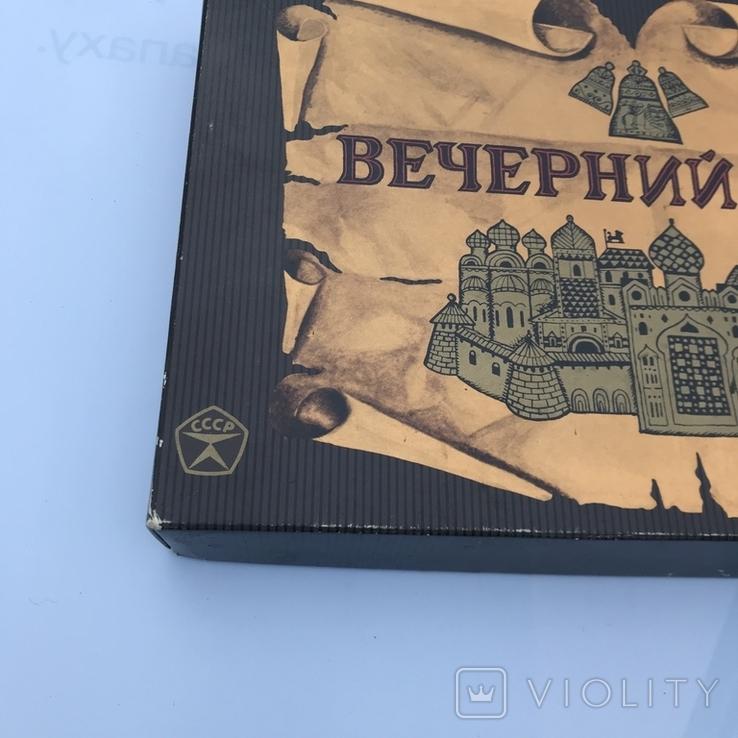 Коробка от конфет Вечерний звон 1975г, фото №3