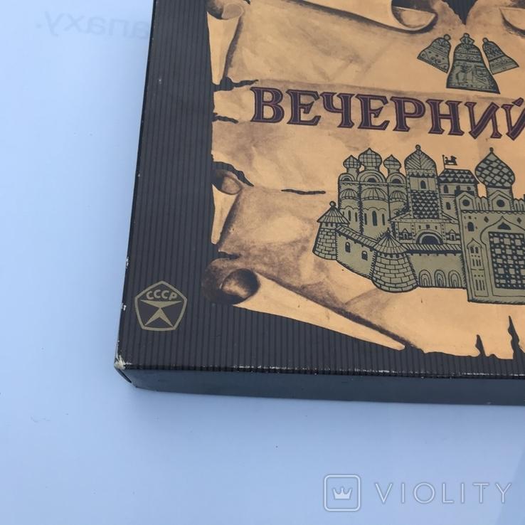 Коробка от конфет Вечерний звон 1975г, фото №4