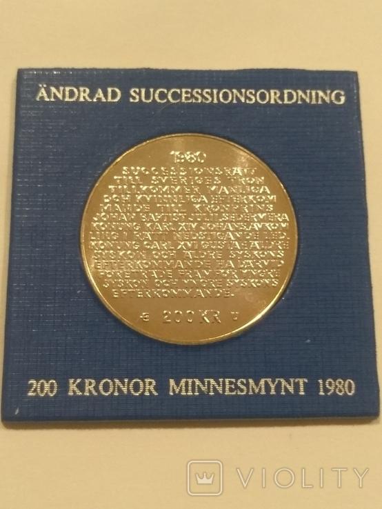Швеция 200 крон 1980 года серебро 27 грамм 925 проба, фото №3