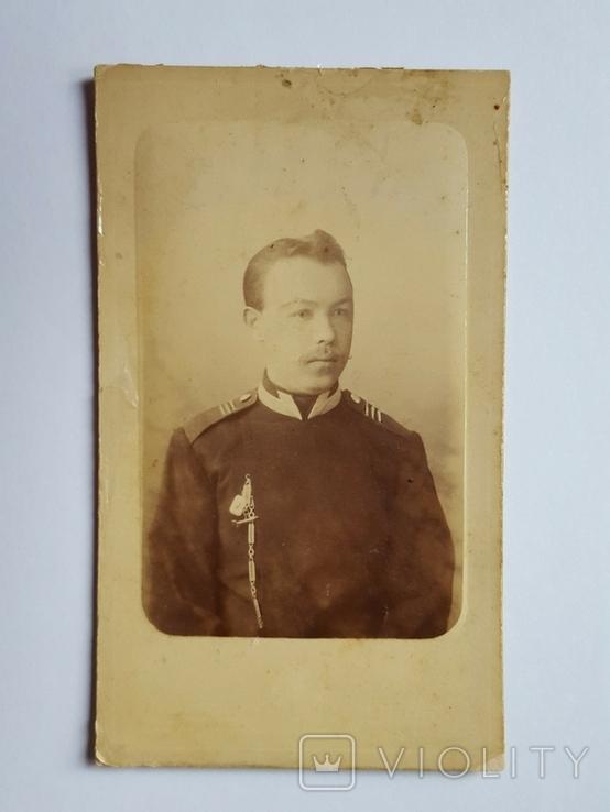 В/п И. Пашкова, офицера Главного Штаба, С.-Петербург. 1891 г.