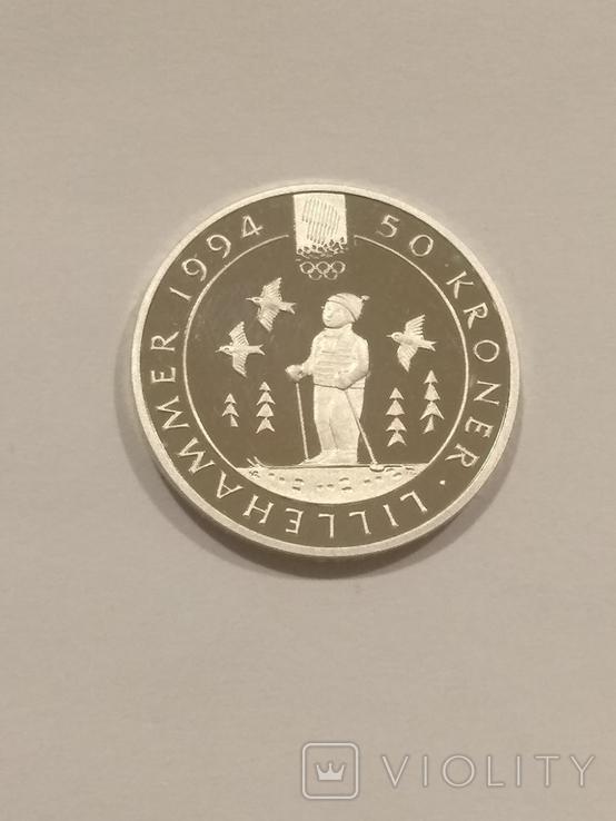 Норвегия 50 крон 1991 года серебро 16,81 грамм 925 проба, фото №4