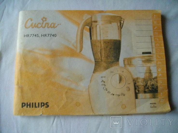 """Кухонный комбайн """"Cucina"""" HR7740 фирмы PHILIPS, фото №9"""