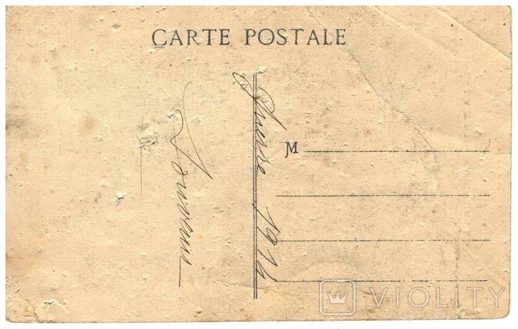 Открытка 1914 года Первая мировая война Марсель Франция, фото №3
