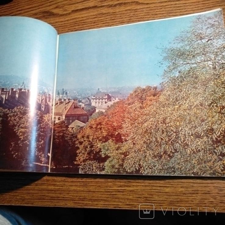 Львів 1975, фото №8
