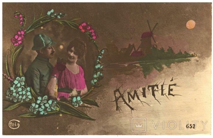Открытка Дружба 1919 год Первая мировая война Франция, фото №2