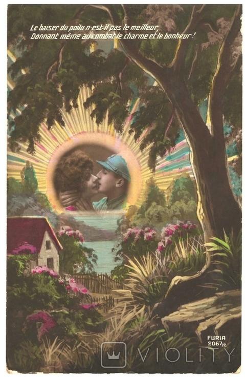 Открытка Влюбленные 1919 год Первая мировая война Франция, фото №2