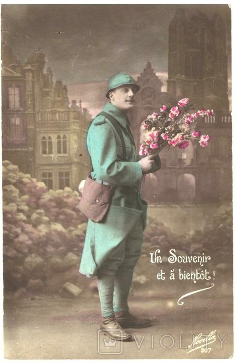 Открытка Воспоминание и до скорой встречи Первая мировая война Франция, фото №2