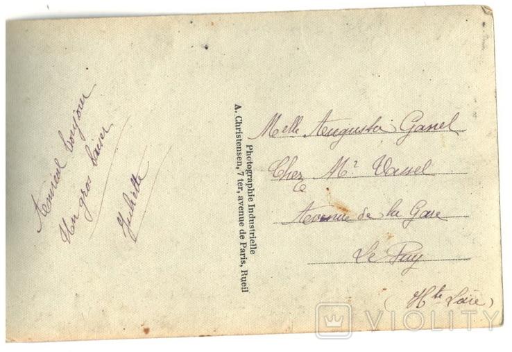 Открытка Мысли Первая мировая война Франция, фото №3