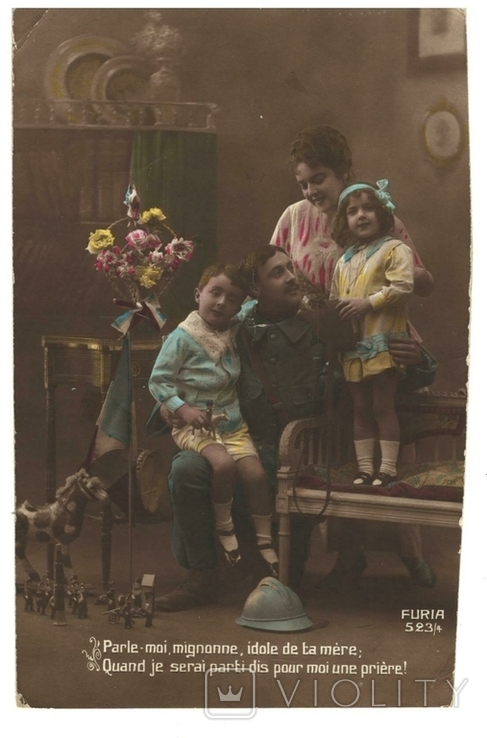 Открытка Солдат с семьей Первая мировая война Франция, фото №2