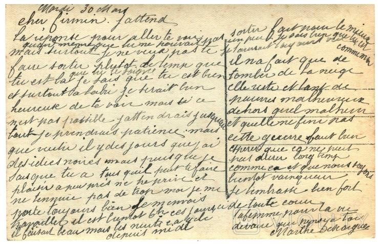 Открытка Думая об отсутствующем Первая мировая война Франция, фото №3
