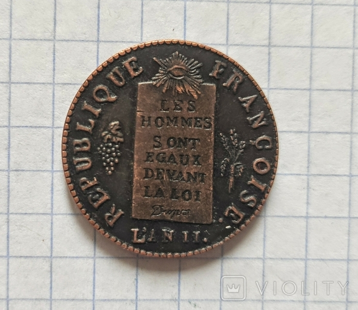 Монета. 1/2 сол. Франция 1793. Реплика, фото №2