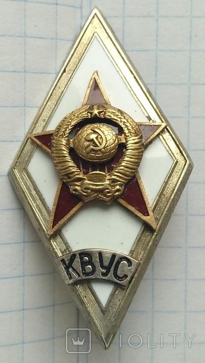 Ромб КВУС, самоделка (копия), фото №3