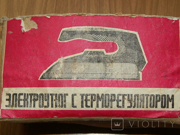Электроутюг с терморегулятором, фото №3