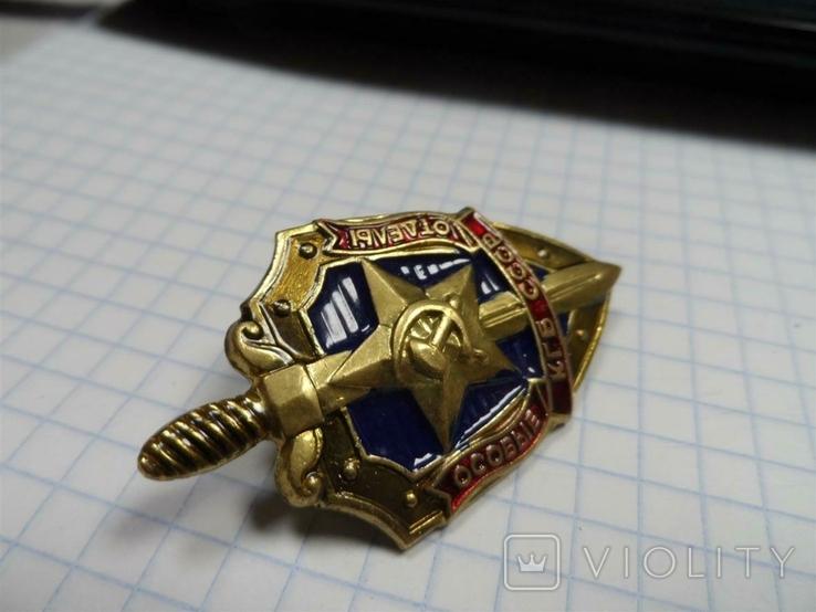 Копия, Особые Отделы КГБ СССР, фото №3