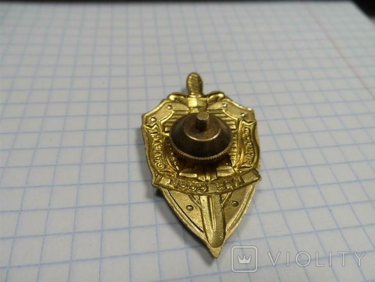 Копия, Особые Отделы КГБ СССР, фото №6