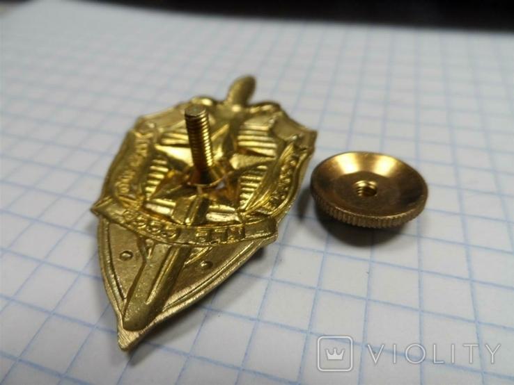 Копия, Особые Отделы КГБ СССР, фото №8