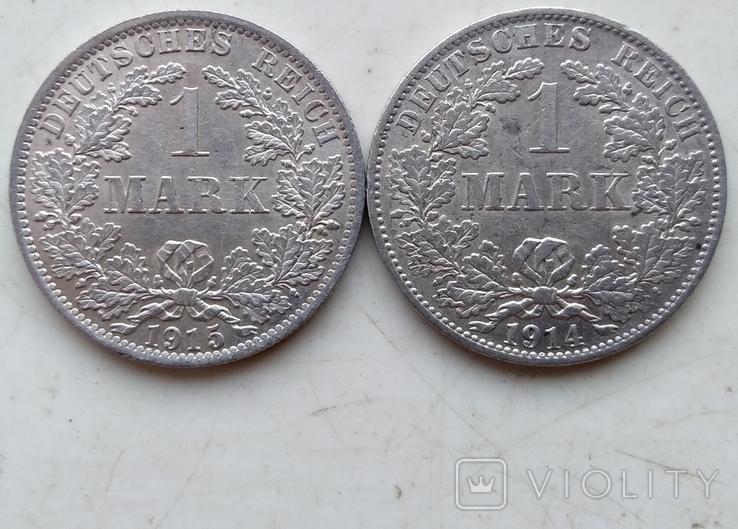 Две монеты Германии , 1 Марка 1914 года (А), 1 Марка 1915 года (А), фото №2