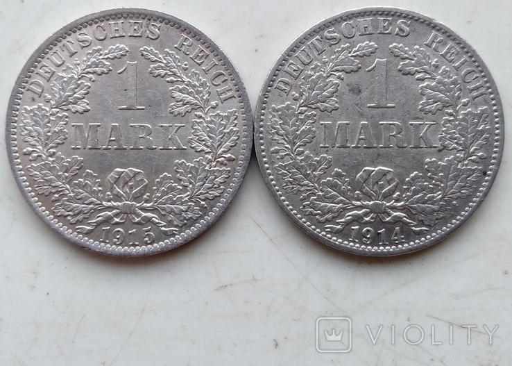 Две монеты Германии , 1 Марка 1914 года (А), 1 Марка 1915 года (А), фото №3