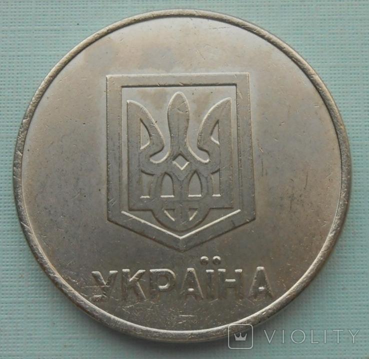 1 гривна 1992 г. порошковая копия, фото №3