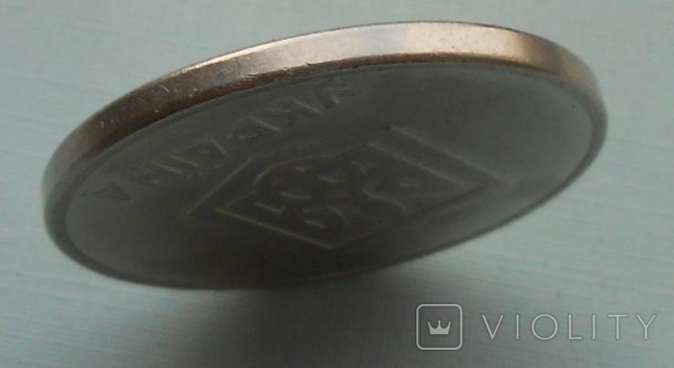 1 гривна 1992 г. порошковая копия, фото №4
