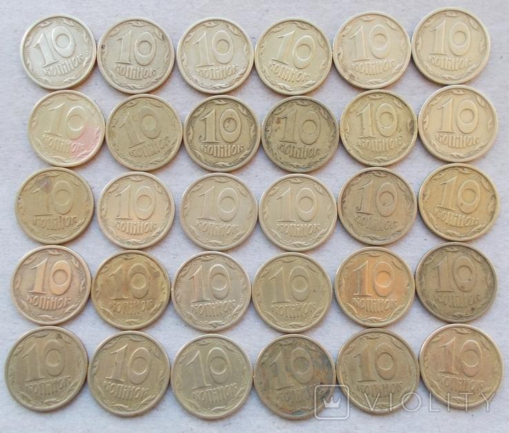 10 копеек 1996 г. с крупной насечкой 30 шт. -1, фото №2