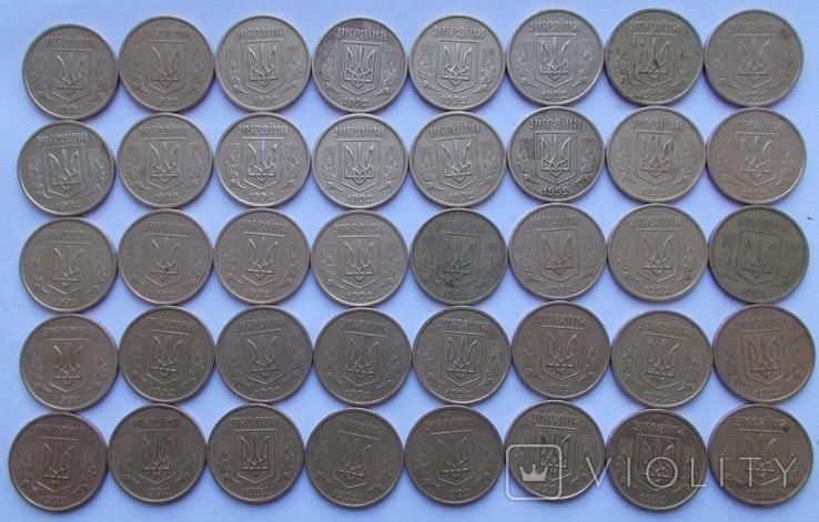 25 копеек 1992 г.  2ВАм, 40 шт. бублики -2, фото №3
