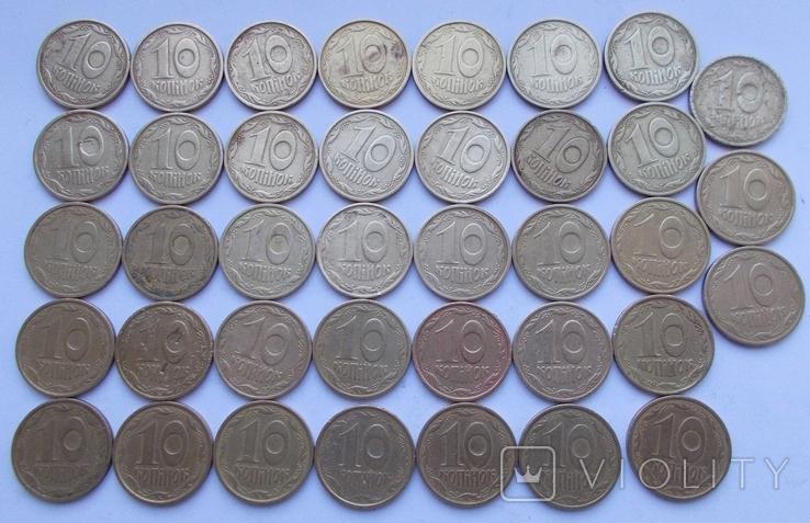 10 копеек 1992 г.  со шт. 3, 38 шт., фото №3