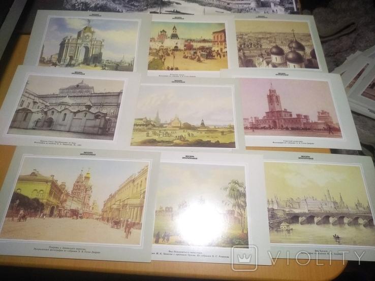 """Старые гравюры и фотографии """"Москва златоглавая"""" 36 шт .комплект, фото №11"""
