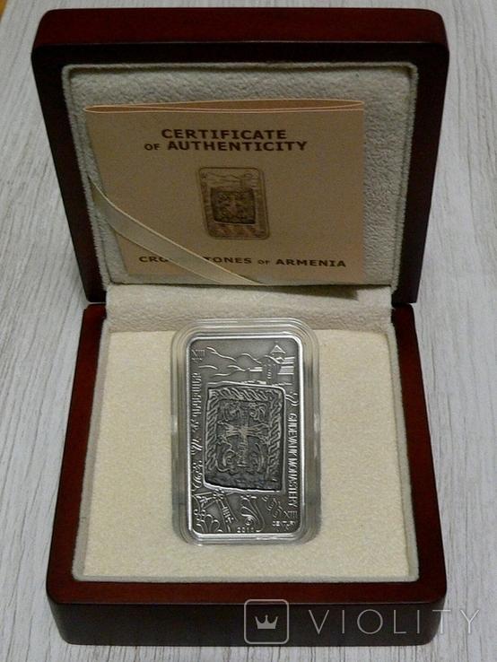 ХАЧКАР (Крест-камень) МОНАСТЫРЯ ГНДЕВАНК - серебро, вставка из мрамора - ПОЛНЫЙ КОМПЛЕКТ, фото №2
