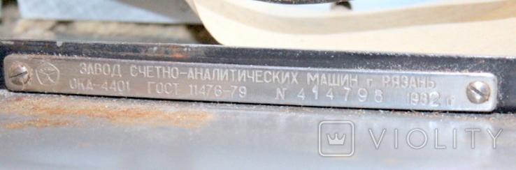 """Кассовый аппарат """" Ока-4401"""".(как НЕ рабочий), фото №12"""