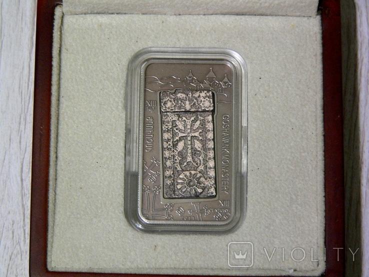 ХАЧКАР (Крест-камень) МОНАСТЫРЯ ГОШАВАНК - серебро, вставка из мрамора - ПОЛНЫЙ КОМПЛЕКТ, фото №3
