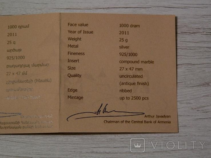 ХАЧКАР (Крест-камень) МОНАСТЫРЯ КЕЧАРИС - серебро, вставка из мрамора - ПОЛНЫЙ КОМПЛЕКТ, фото №7
