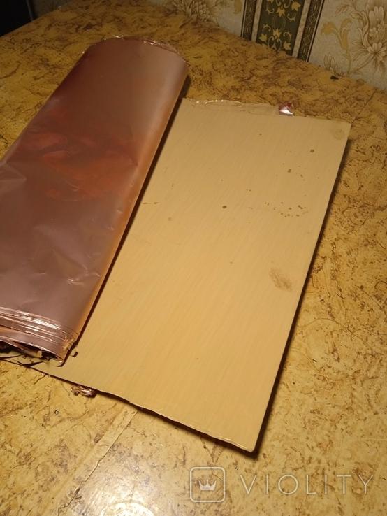 Листовая медь с производства печатных плат времён СССР, фото №7