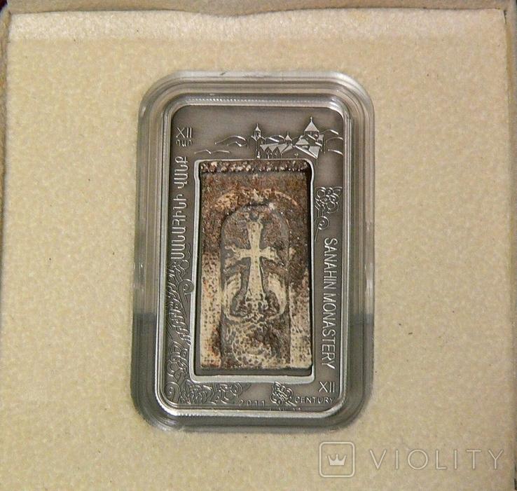 ХАЧКАР (Крест-камень) МОНАСТЫРЯ САНАИН - серебро, вставка из мрамора - ПОЛНЫЙ КОМПЛЕКТ, фото №3