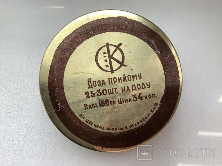 Коробка от монпансье ф-ки К. Маркса. Киев., фото №4