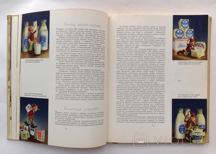 1959  Детское питание., фото №9