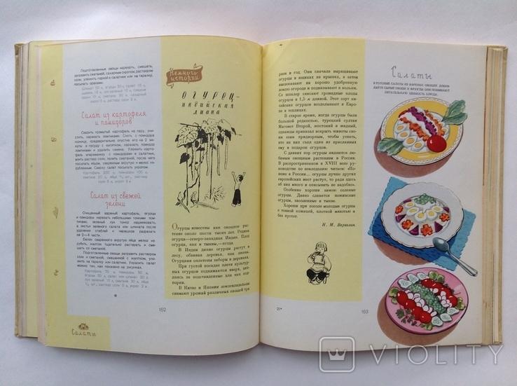 1959  Детское питание., фото №12
