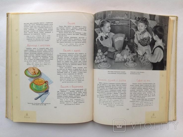 1959  Детское питание., фото №13