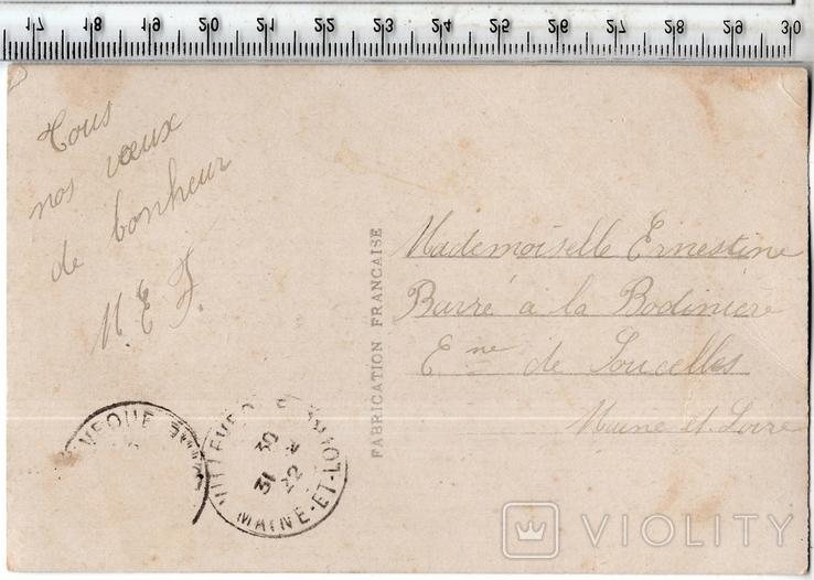 Старинная открытка. 1922 год. Романтика.(3), фото №3