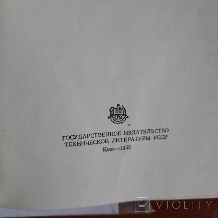 Всесоюзный НИИ спиртовой и ликеро-водочной промышленостиТруды выпуск 2 1955р., фото №3