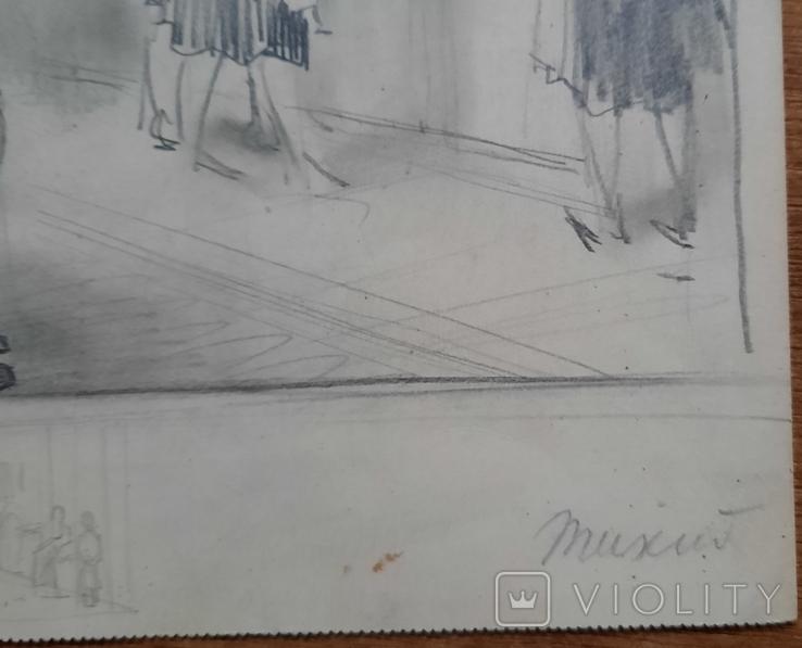 И. Тихий На экзаменах. Рисунок, Конец 1950-х гг., фото №3